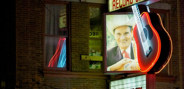 Legendary Ernest Tubb record shop